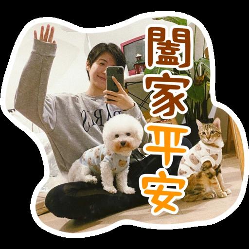 Kira Chan CNY 小新粒子賀年貼紙 - Sticker 14