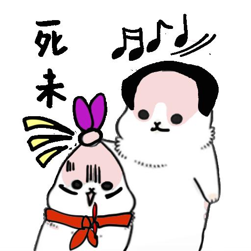 賤兔HK3 - Sticker 4