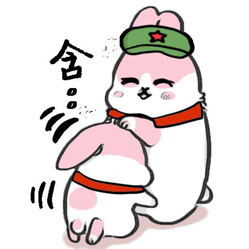 賤兔HK3 - Sticker 1