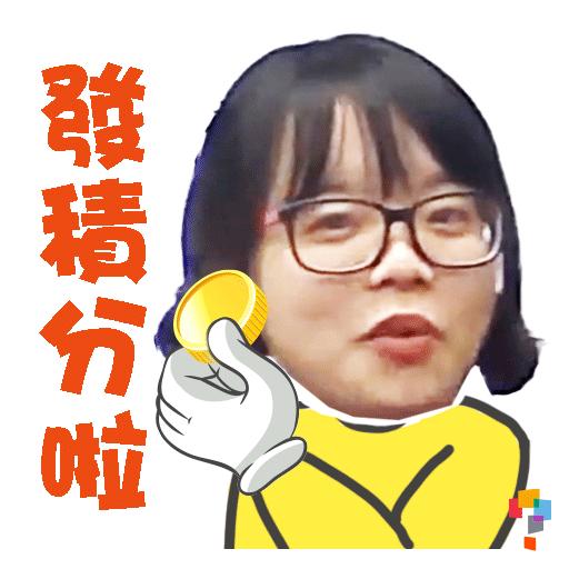 學而思-小魚老師(Monica) - Sticker 3