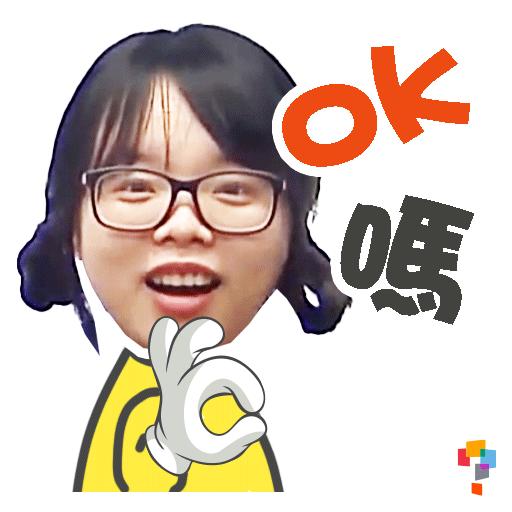 學而思-小魚老師(Monica) - Sticker 2