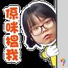 學而思-小魚老師(Monica) - Tray Sticker