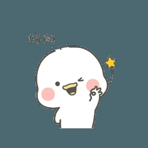 小鸭皮 - Sticker 5