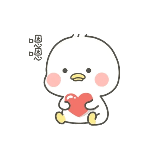 小鸭皮 - Sticker 3