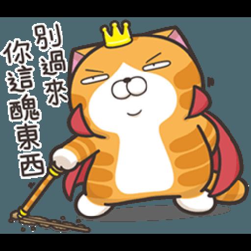 白爛貓20☆五告秋☆ 2 - Sticker 17