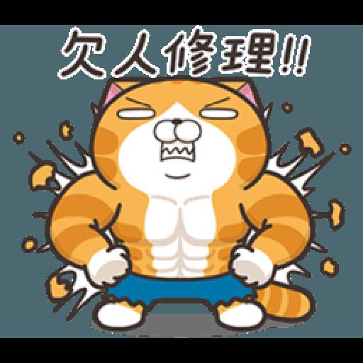 白爛貓20☆五告秋☆ 2 - Sticker 10