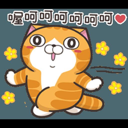 白爛貓20☆五告秋☆ 2 - Sticker 7