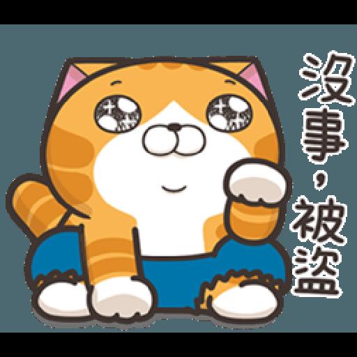 白爛貓20☆五告秋☆ 2 - Sticker 11