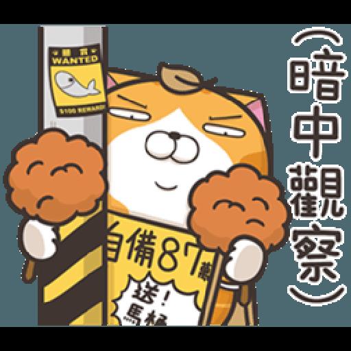 白爛貓20☆五告秋☆ 2 - Sticker 4