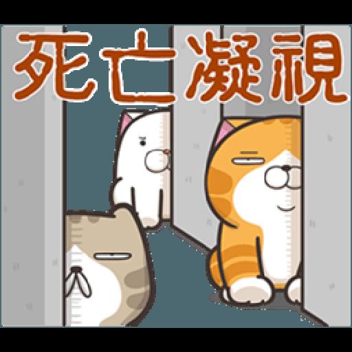 白爛貓20☆五告秋☆ 2 - Tray Sticker
