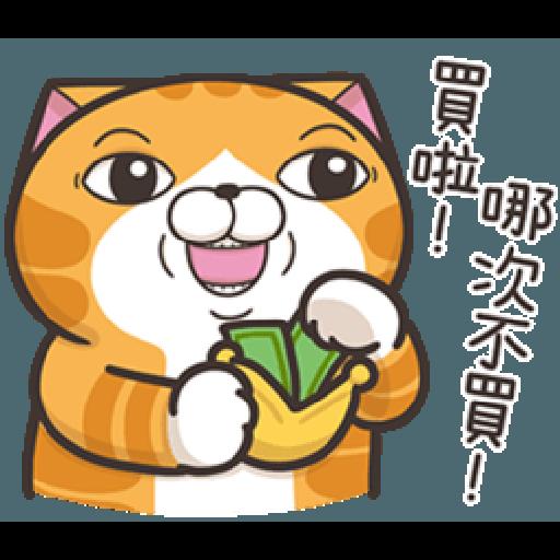 白爛貓20☆五告秋☆ 2 - Sticker 8