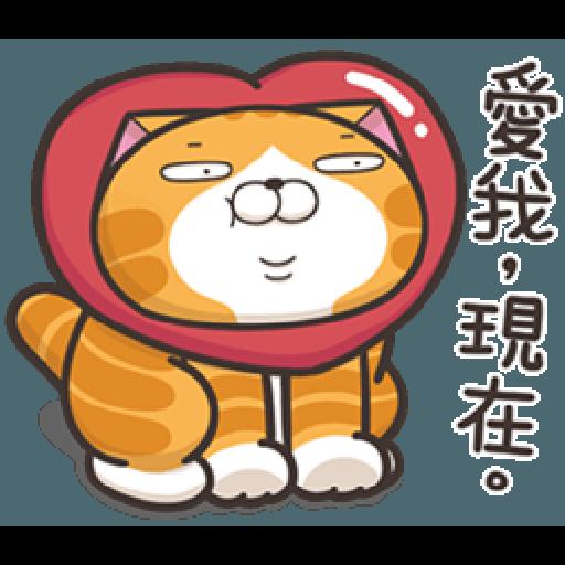 白爛貓20☆五告秋☆ 2 - Sticker 2