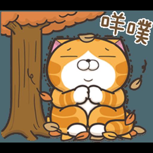 白爛貓20☆五告秋☆ 2 - Sticker 12