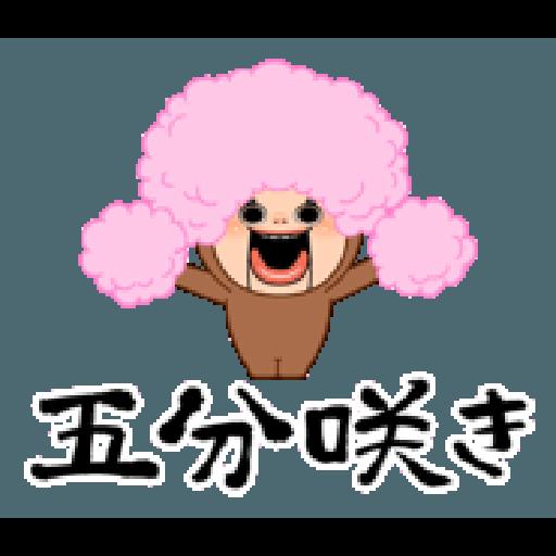 SC6 - Sticker 7
