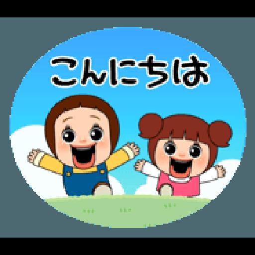 SC6 - Sticker 27