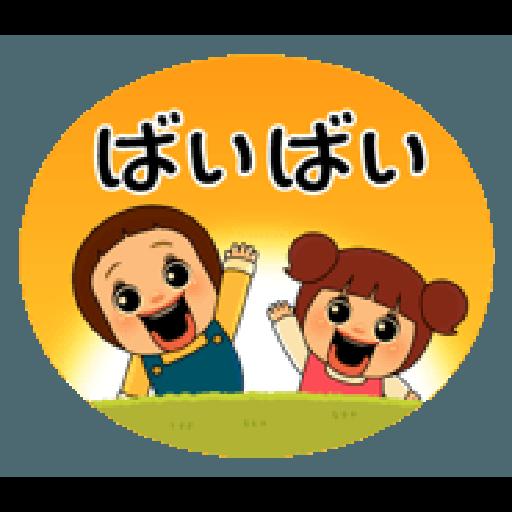 SC6 - Sticker 22