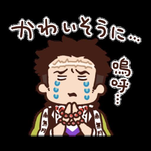 Kimetsu no Yaiba Kanahei Style #1 - Sticker 20