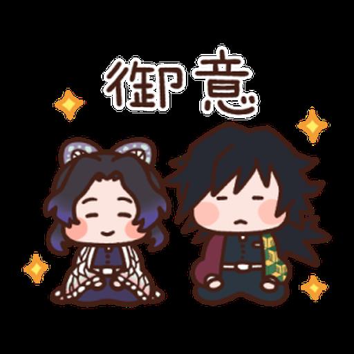 Kimetsu no Yaiba Kanahei Style #1 - Sticker 5