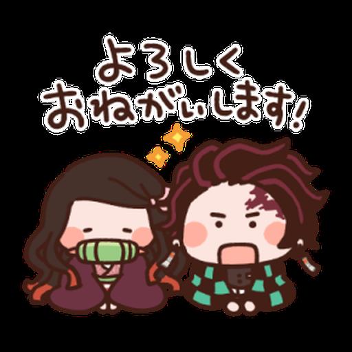 Kimetsu no Yaiba Kanahei Style #1 - Sticker 2