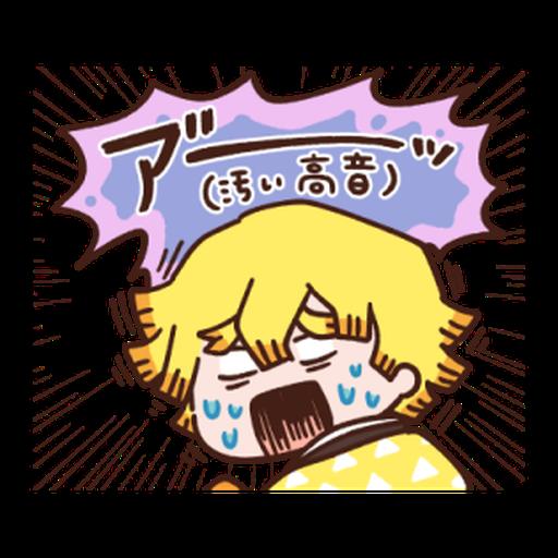 Kimetsu no Yaiba Kanahei Style #1 - Sticker 19
