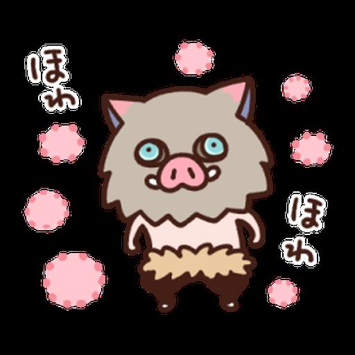 Kimetsu no Yaiba Kanahei Style #1 - Sticker 11