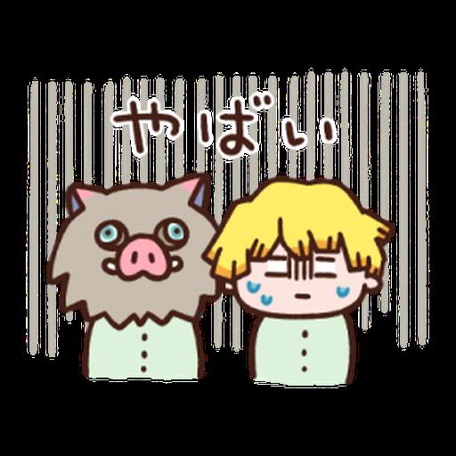 Kimetsu no Yaiba Kanahei Style #1 - Sticker 16