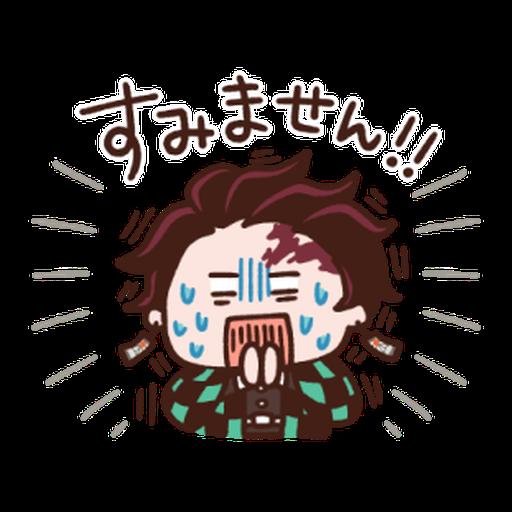 Kimetsu no Yaiba Kanahei Style #1 - Sticker 7