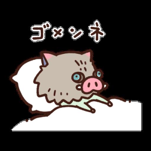 Kimetsu no Yaiba Kanahei Style #1 - Sticker 8
