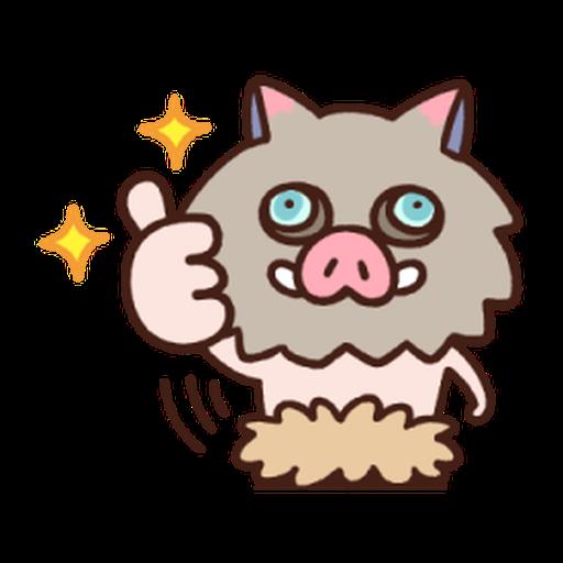 Kimetsu no Yaiba Kanahei Style #1 - Sticker 3
