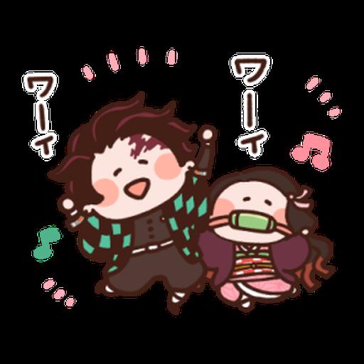 Kimetsu no Yaiba Kanahei Style #1 - Sticker 9