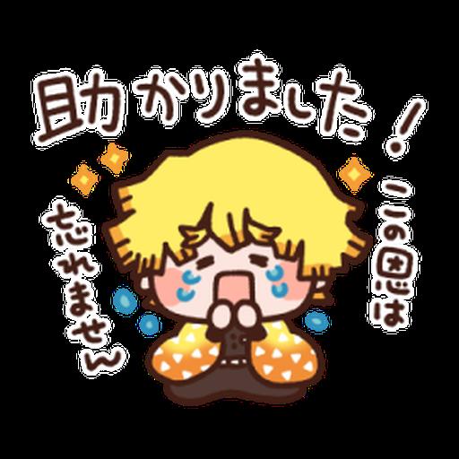 Kimetsu no Yaiba Kanahei Style #1 - Sticker 14