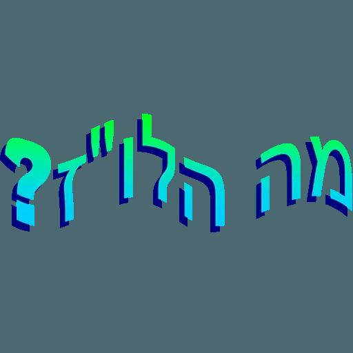 noder doker - Sticker 8