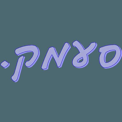 noder doker - Sticker 22