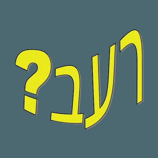 noder doker - Sticker 7