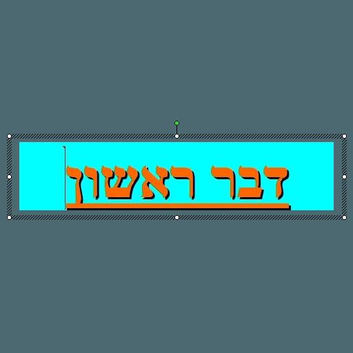 noder doker - Sticker 16