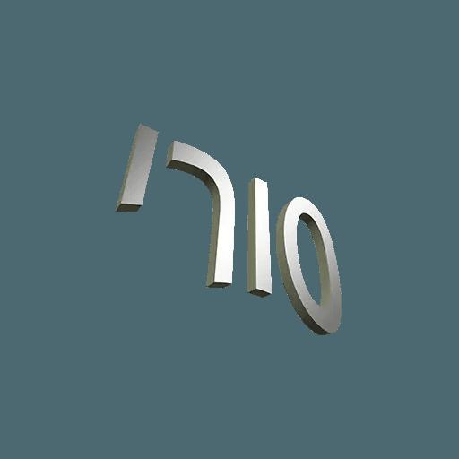 noder doker - Sticker 9
