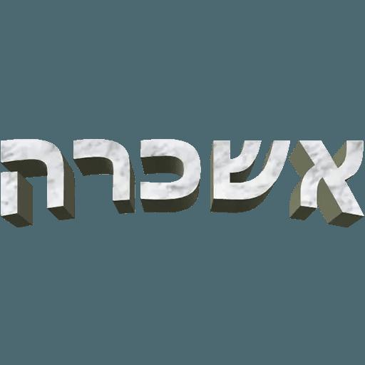 noder doker - Sticker 23