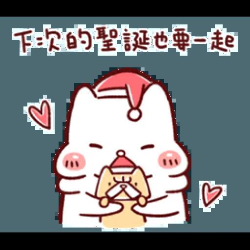 胖才可愛-聖誕肉肉2 - Sticker 13