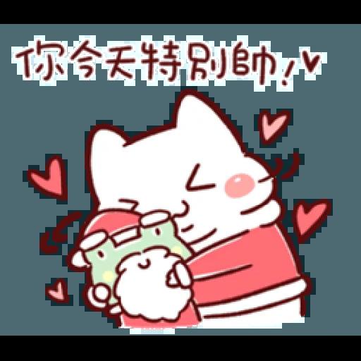 胖才可愛-聖誕肉肉2 - Sticker 9