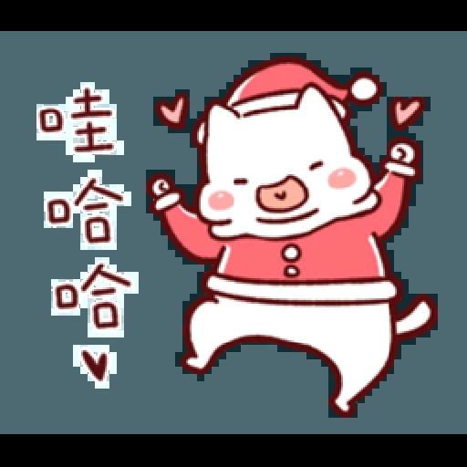 胖才可愛-聖誕肉肉2 - Sticker 12