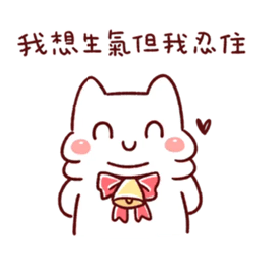 胖才可愛-聖誕肉肉2 - Tray Sticker