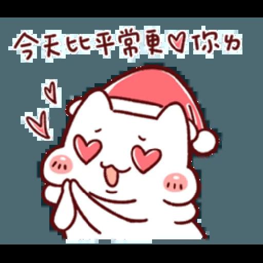 胖才可愛-聖誕肉肉2 - Sticker 10