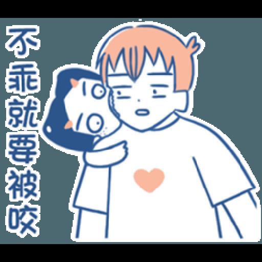 裸裸的爱 4 - Sticker 15