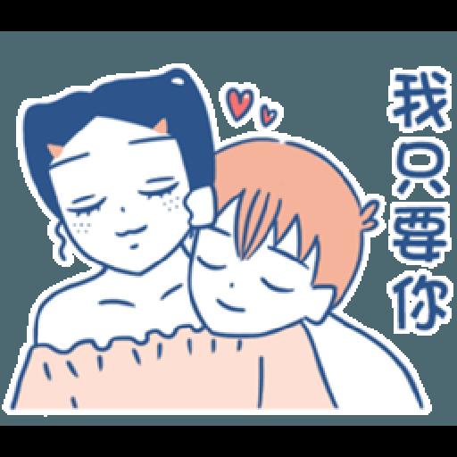 裸裸的爱 4 - Sticker 6