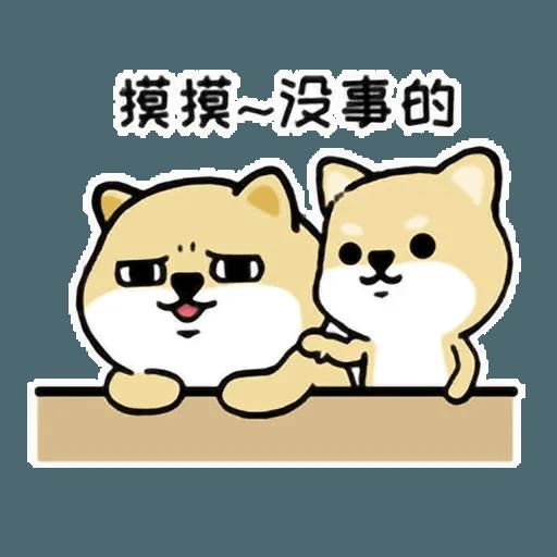 小肥柴6 - Sticker 27
