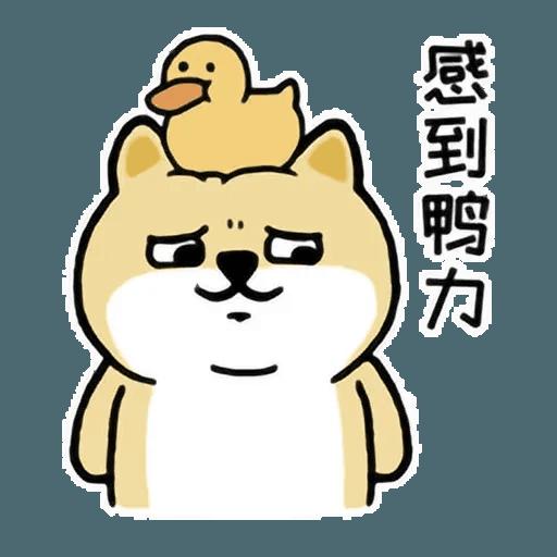 小肥柴6 - Sticker 16