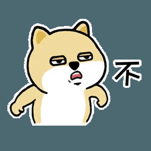 小肥柴6 - Sticker 26