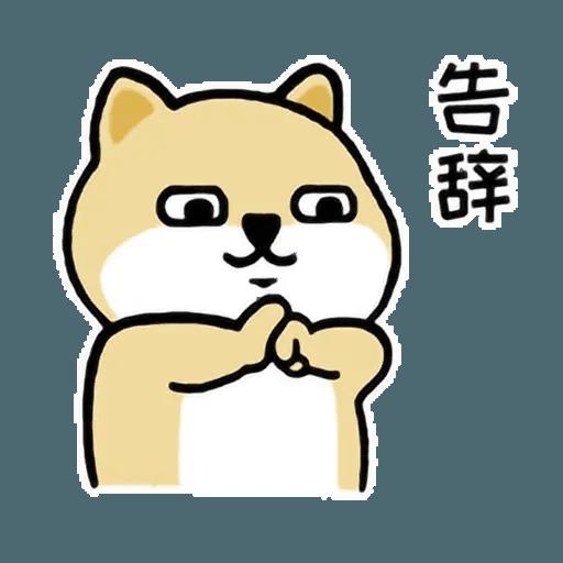 小肥柴6 - Sticker 30