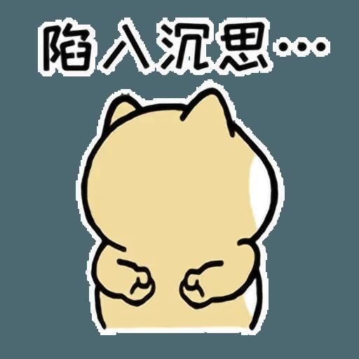 小肥柴6 - Sticker 28
