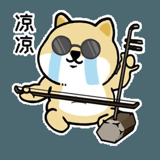 小肥柴6 - Sticker 29